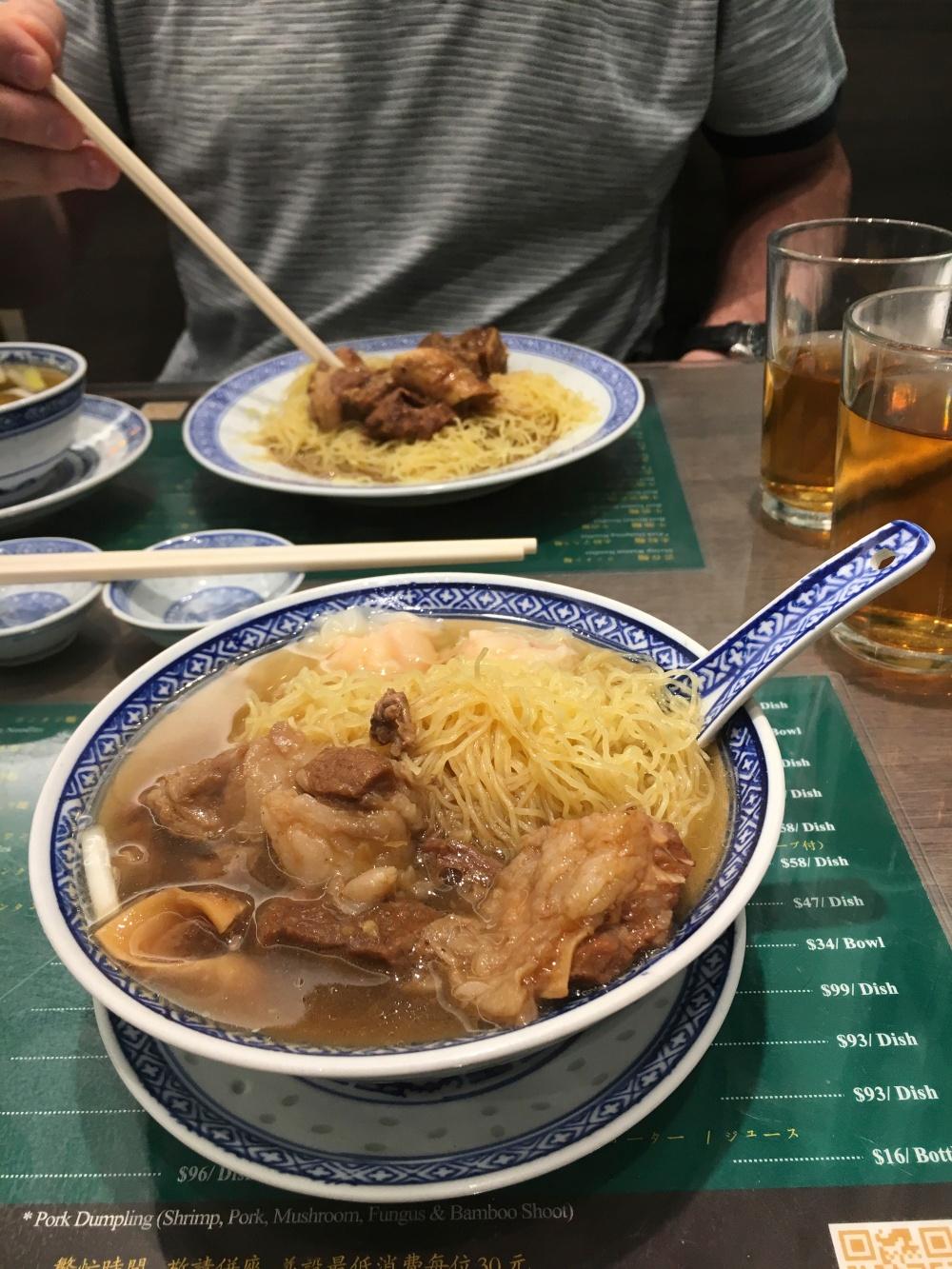 Maks Noodles, Hong Kong